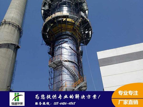 北京湿电除尘器